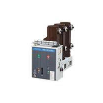VS1-12/630-20侧装式户内真空断路器